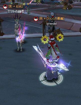 8級弓月レア!!